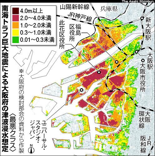 10_30-tunami-sinsui.jpg