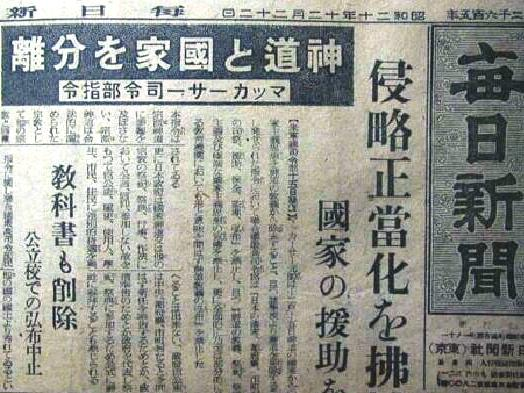mainichi279.jpg