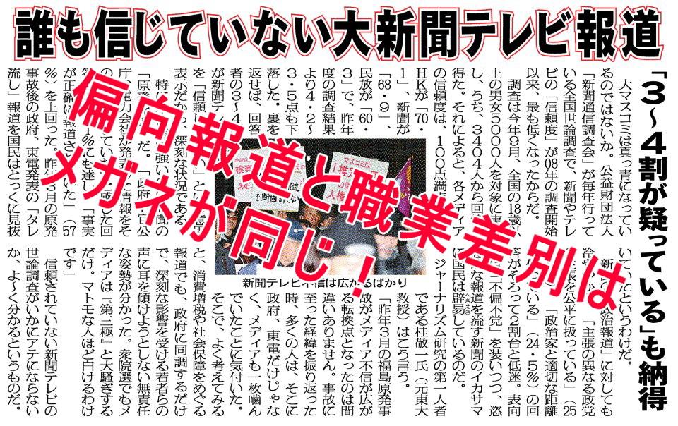newspaper123.jpg