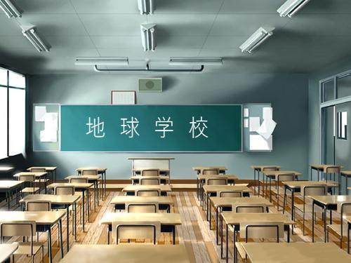 schoolearth567.jpg